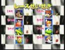 ディディーコングレーシング を実況プレイ part10 thumbnail