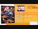【C79&ボーマス15】 apricot carol / Sevencolors 【クロスフェードMOVIE】