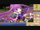 週刊ゲーム売上ランキングTop20(2010年11月29日~12月5日) thumbnail