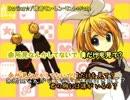 【ニコカラ】 Darling☆ 【Off Vocal】