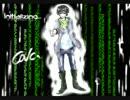 Calc.を歌ってみた【スクリーモ・エゾシカ】 thumbnail