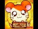 【ニコニコ動画】【作業用BGM】 とっとこハム太郎 ベストソングコレクションを解析してみた