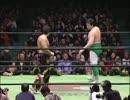 【ニコニコ動画】GHCヘビー級 丸藤正道 VS 三沢光晴を解析してみた