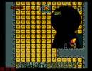SFC スーパーマリオワールド 10:46.51 (RTA)