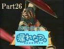 【低音実況】2ch発のエロゲ part26 thumbnail