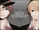 【clear】FIRST CONTACT クロスフェード【nero】