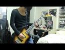 L'ArcのHONEYのベースを楽しく弾いてみた♪ thumbnail