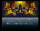 【クロノ・トリガ-】時代を超える実況プレイ part5