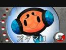 第87位:イッシュのポケモン 言えるのか! thumbnail