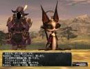 【FF11】⇔アルタナの神兵 ミッション#50