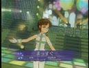 アイドルマスター 律子.雪歩 デュオ「まっすぐ」