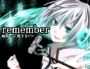 【歌手音ピコ】 remember 【オリジナル】