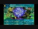 ガラハドがhageつつ世界樹の迷宮3の実況(その72)(2/2)