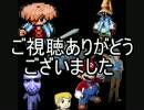 実況者描いてみた+紹介PV 【Part3】 thumbnail