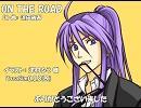 【がくっぽいど】ON THE ROAD【カバー】