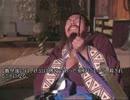 【ニコニコ動画】晏子春秋1 荘公勇力を矜りて行義を顧みずして晏子諌むを解析してみた