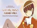 God only knows【最高音質】【音声512kbps】