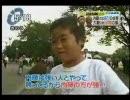【ニコニコ動画】「チャンピオンが倒せない」をミクに歌わせた。(動画版)を解析してみた
