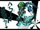【ニコニコ動画】【東方Vocal】ハイコートポロロッカ【高音質】を解析してみた