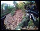 サバゲーをFPS風に撮ってみた 2010.11.28 SPF虎の門その2