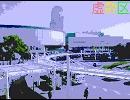 【UTAUオリジナル】虚数区【雪歌ユフ】