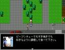 勇者降臨 プレイ動画 第2回 将来無望編