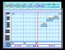 【パワプロ】J-POPを応援歌にしてみた【その2】 thumbnail