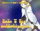 【ニコカラ】【鏡音リン】星天ドロップス_off