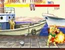【タイガー】スト2降龍を普通にプレイしてみ