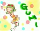 【GUMI】なんて淫らなシーケンサーだ【歌
