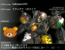 【ACFA】 オンラインプレイヤー紹介兼対戦動画 PART65