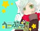 【手描き】哉太deうーにゃーぷー【Starry☆Sky】 thumbnail