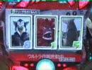 ル・マン06 永井先生の6時間耐久配信 ノーカット完全版 Part.16 thumbnail