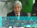 1/4【討論!】今年の反日マスメディアの総括[桜H22/12/18] thumbnail