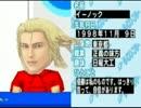 36万円クイズハンター (エルシャダイ×100万円クイズハンター)
