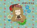 【UTAU】ゆめを、うたう。【夢茶ちゃむオリジナル曲/PV】