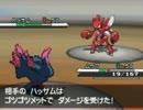 【ポケモンBW】小さき者たちの奮闘記-ゴーストタイプ- 6 thumbnail