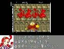 第50回BOXQ2杯 ①ぷよぷよ(初代)大会Part1