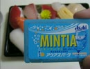 ミンティアに握り寿司入れてみたう thumbnail