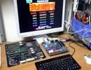 Mr.五右衛門 on FPGA