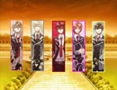 【starry☆sky】炉_心_融_解【合.唱パロ】 thumbnail
