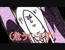 【ニコカラ】カッコカワイイ宣言!4話の例のアレ-metal.ver-【On Vocal】