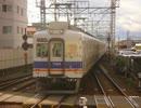 【鉄道音】 南海電鉄7000系「空港急行」走行音 (関西空港→泉大津)