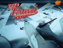 【テニスの王子様】 Love Festival (テニプリオールスターズ:選抜A)