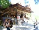 【ニコニコ動画】ニート卒業への日本一周の旅40(高知~香川)を解析してみた