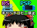 2010 RPG やっつけカウントダウン thumbnail
