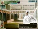 【太閤立志伝5】 神 保 立 志 伝 ! その17【地味実況】