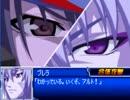 スーパーロボット大戦L マクロスF戦闘集 part3 thumbnail