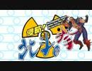 動画ランキング -侵略 北斗の拳 【イカ娘OP】