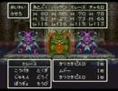 【ドラゴンクエスト6】 DQ6  サクサク実況 part26 【ドラクエ6】